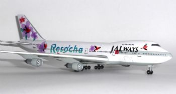 Boeing 747-200 JALWays Reso'cha Livery Diecast Collectors Model Scale 1:400 E